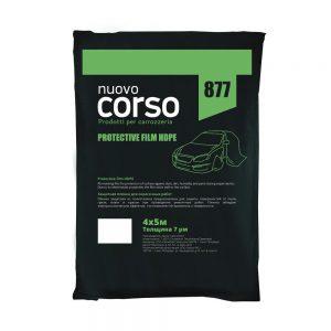 Nuovo Corso 877